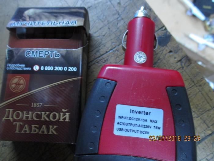 http://rc-aviation.ru/components/com_agora/img/members/14478/23072018-2221_IMG_1602.JPG