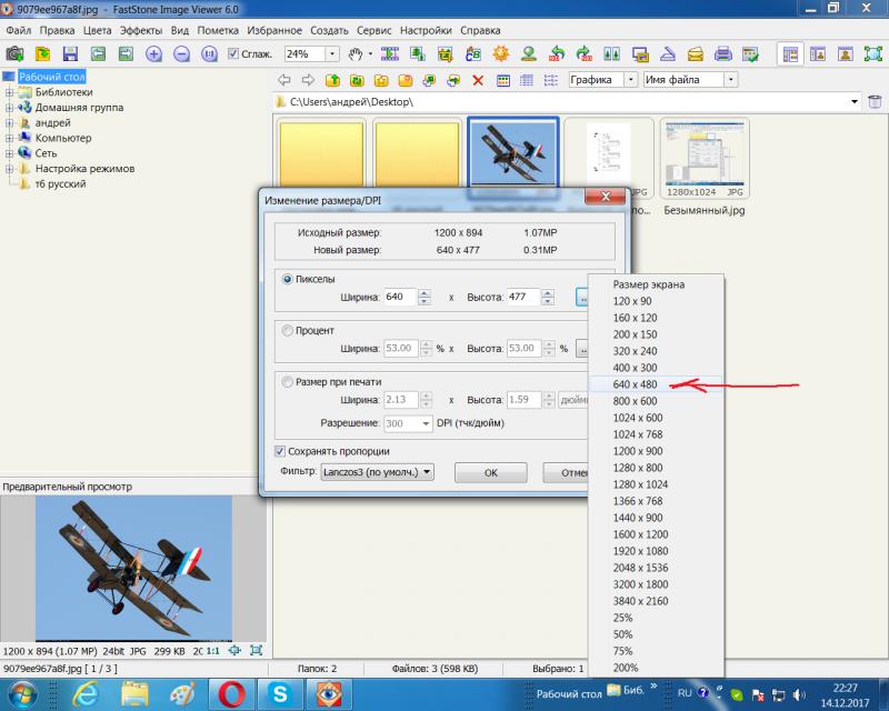 http://rc-aviation.ru/components/com_agora/img/members/14478/razmer_kartinki.png