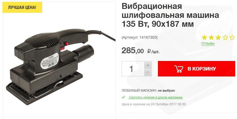 http://rc-aviation.ru/components/com_agora/img/members/16004/2017-10-24_090404.jpg