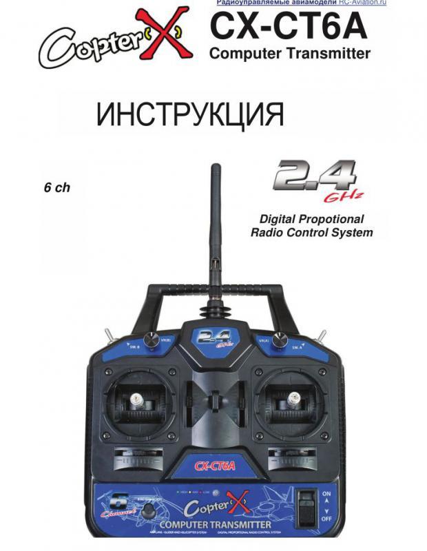 http://rc-aviation.ru/components/com_agora/img/members/16462/08082018-1133_Bufer_obmena01.jpg