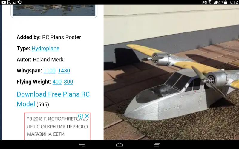 http://rc-aviation.ru/components/com_agora/img/members/16842/Screenshot_2018-04-08-18-12-47.png