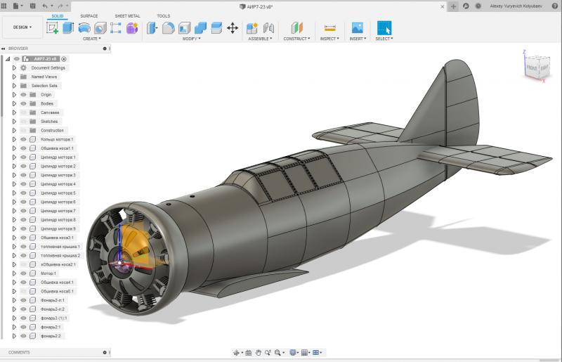 http://rc-aviation.ru/components/com_agora/img/members/17455/21052020-2342_Screenshot_13.png