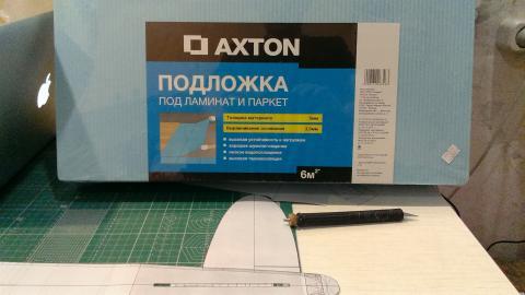 http://rc-aviation.ru/components/com_agora/img/members/17455/mini_IMAG0379.jpg