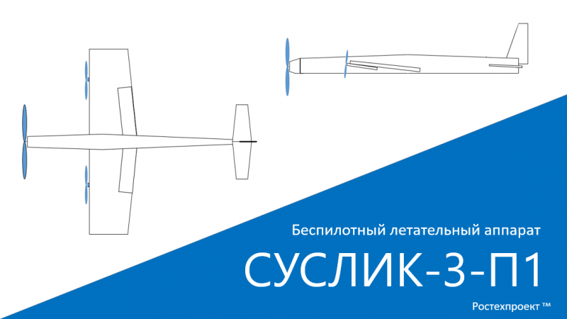 http://rc-aviation.ru/components/com_agora/img/members/23161/28032018-1643_su3p1.PNG