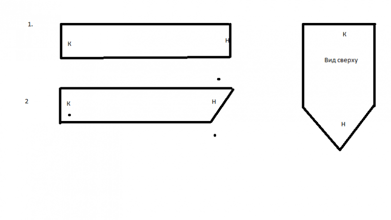 http://rc-aviation.ru/components/com_agora/img/members/23308/Korpus.png