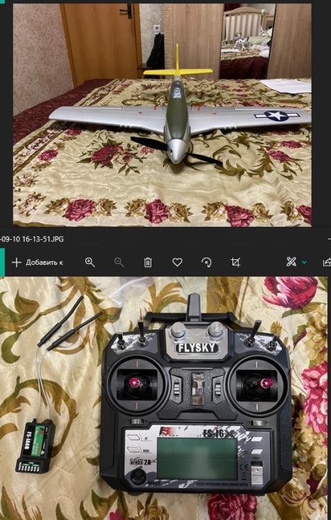 http://rc-aviation.ru/components/com_agora/img/members/24111/mini_Screenshot_1.jpg