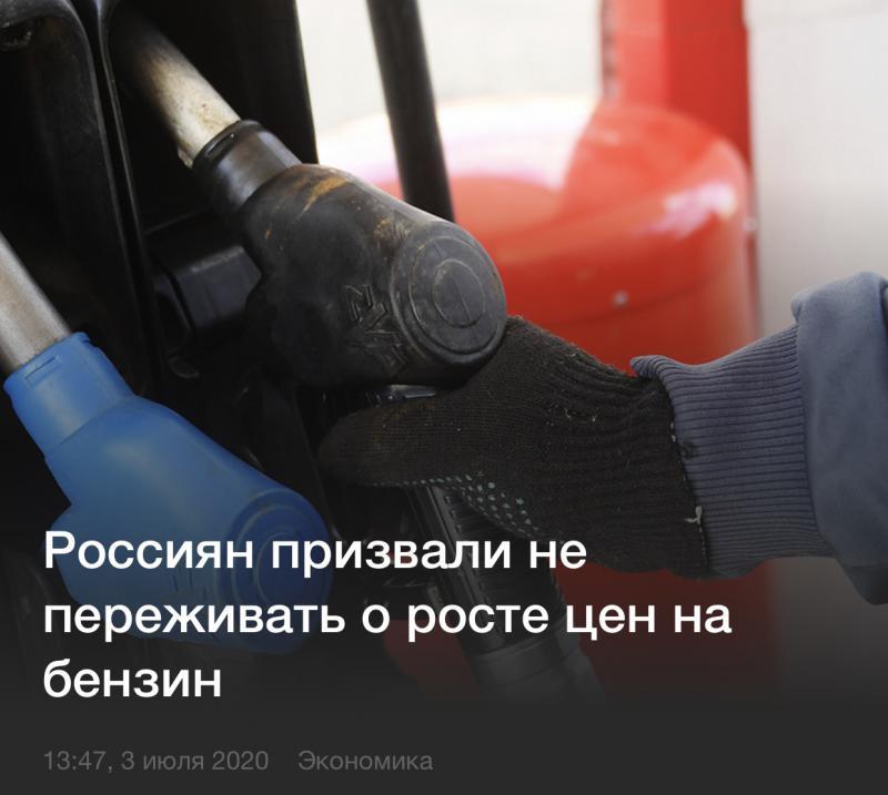 http://rc-aviation.ru/components/com_agora/img/members/3/03072020-1424_pisin.jpg