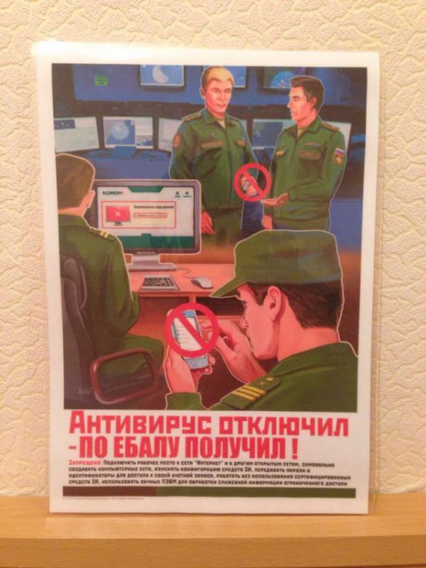 http://rc-aviation.ru/components/com_agora/img/members/3/antivir-army.jpg