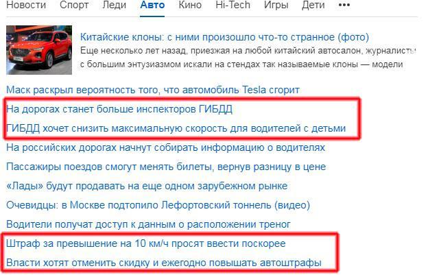 http://rc-aviation.ru/components/com_agora/img/members/3/avto-shtraf.jpg