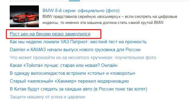 http://rc-aviation.ru/components/com_agora/img/members/3/benzin-1.jpg