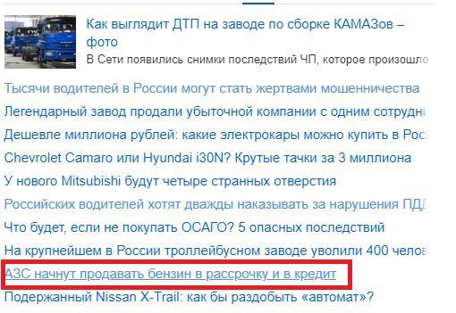 http://rc-aviation.ru/components/com_agora/img/members/3/benzin-kredit.jpg