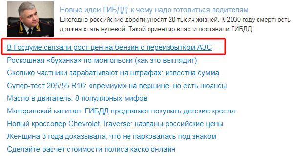 http://rc-aviation.ru/components/com_agora/img/members/3/benzin.jpg