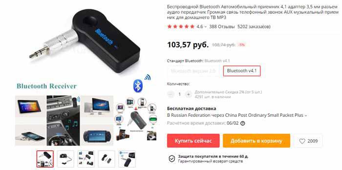 http://rc-aviation.ru/components/com_agora/img/members/3/bt-reciever3.jpg