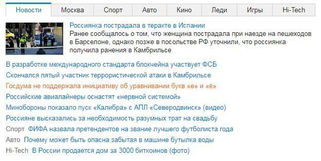 http://rc-aviation.ru/components/com_agora/img/members/3/gosduma-e.jpg