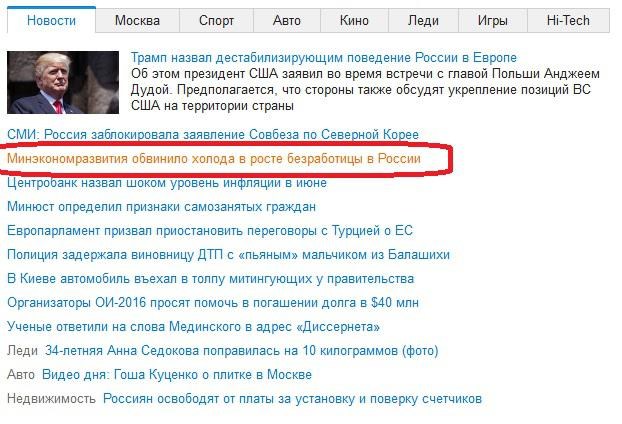 http://rc-aviation.ru/components/com_agora/img/members/3/holoda.jpg