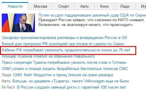 http://rc-aviation.ru/components/com_agora/img/members/3/kabmin-jizn.jpg