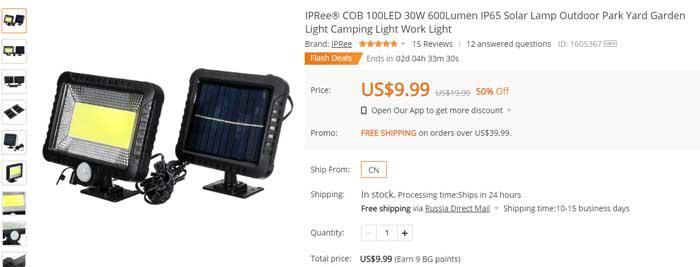 http://rc-aviation.ru/components/com_agora/img/members/3/lampa-solar.jpg