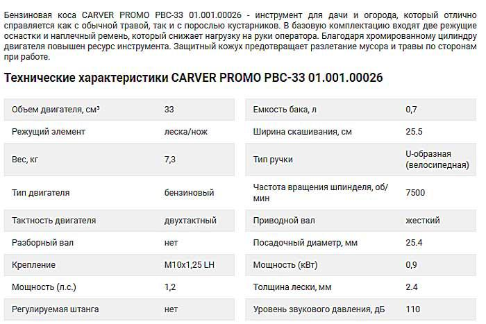 http://rc-aviation.ru/components/com_agora/img/members/3/motokosa-2.jpg