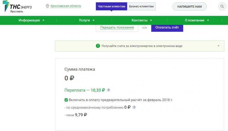 http://rc-aviation.ru/components/com_agora/img/members/3/no-dolg-penya.jpg