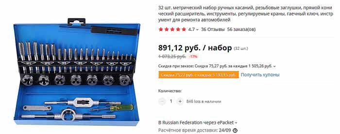 http://rc-aviation.ru/components/com_agora/img/members/3/plahka-metchik.jpg