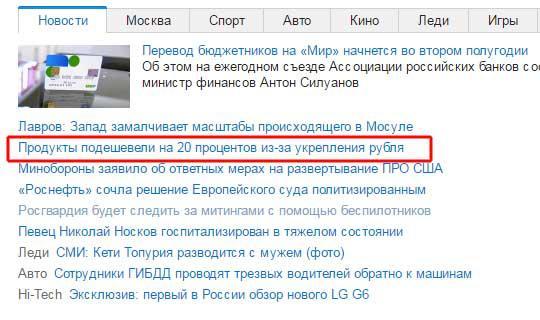 http://rc-aviation.ru/components/com_agora/img/members/3/prod.jpg