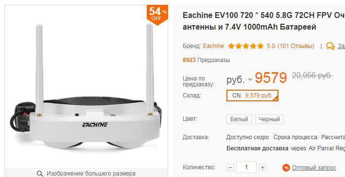 http://rc-aviation.ru/components/com_agora/img/members/3/prodam-2.jpg