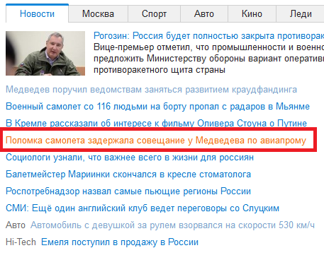 http://rc-aviation.ru/components/com_agora/img/members/3/samol.png