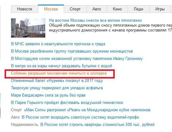 http://rc-aviation.ru/components/com_agora/img/members/3/sob-yan.jpg