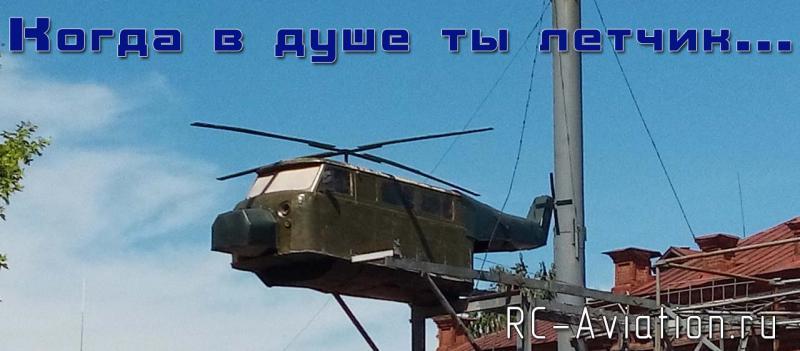 http://rc-aviation.ru/components/com_agora/img/members/3/uaz-vert.jpg