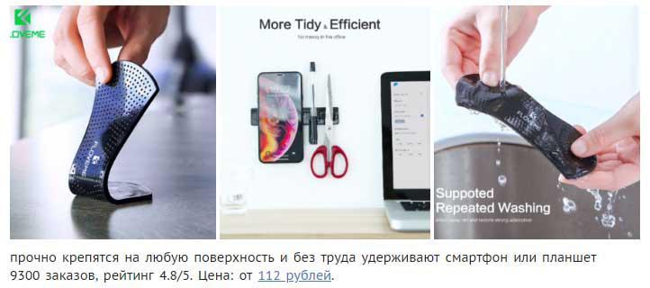 http://rc-aviation.ru/components/com_agora/img/members/3/uni-lipuchka.jpg