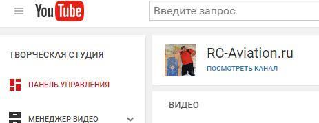 http://rc-aviation.ru/components/com_agora/img/members/3/youtube.jpg