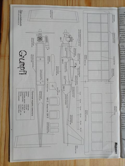 http://rc-aviation.ru/components/com_agora/img/members/7612/24042020-1350_IMG_20200423_170737_-_kopiyа.jpg