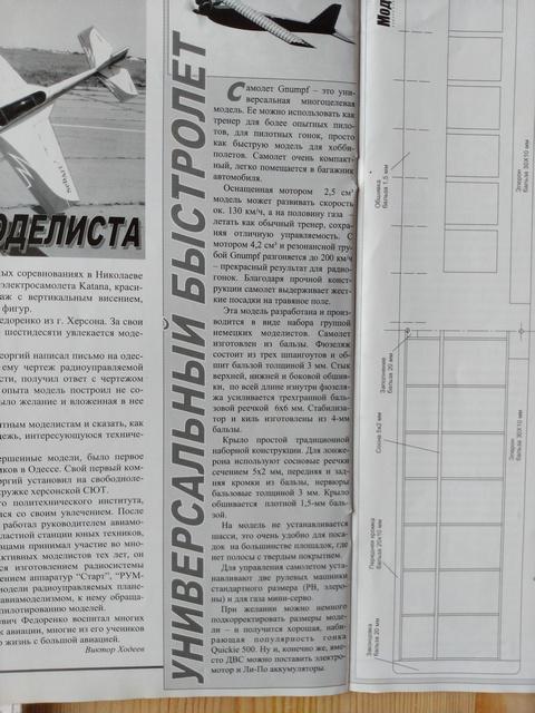http://rc-aviation.ru/components/com_agora/img/members/7612/24042020-1352_IMG_20200423_170748_-_kopiyа.jpg