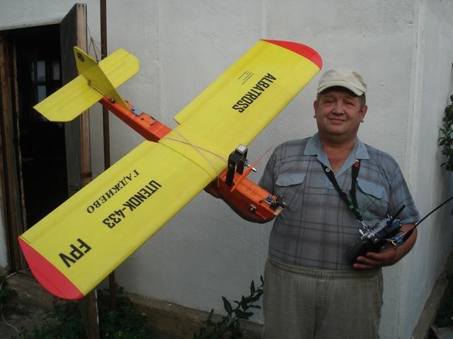 http://rc-aviation.ru/components/com_agora/img/members/7612/25102019-1731_DSC03374_-_kopiyа.JPG