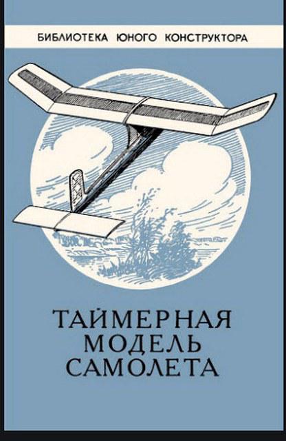 http://rc-aviation.ru/components/com_agora/img/members/7612/31012020-2219_Tayimernayа_2.jpg