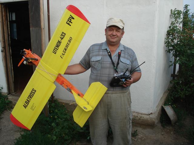 http://rc-aviation.ru/components/com_agora/img/members/7612/DSC03375_-_kopiyа.JPG