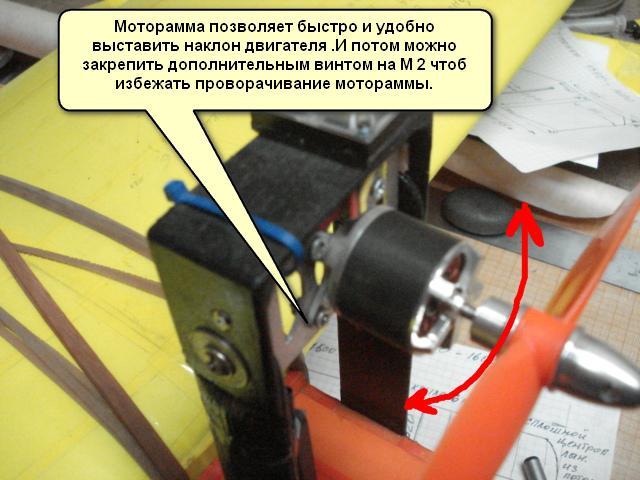 http://rc-aviation.ru/components/com_agora/img/members/7612/DSC04605.JPG