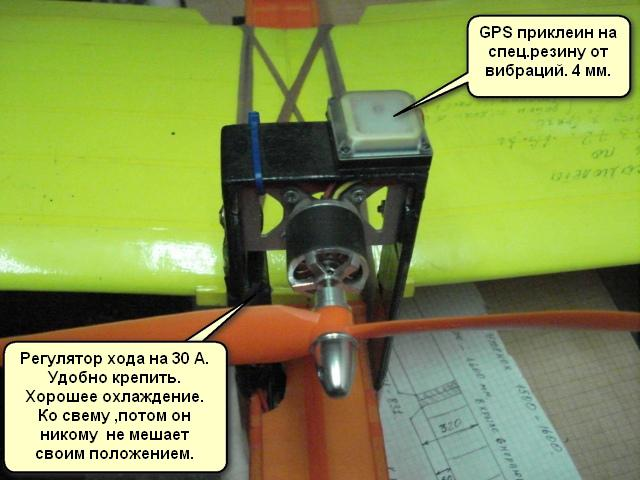 http://rc-aviation.ru/components/com_agora/img/members/7612/DSC04607.JPG