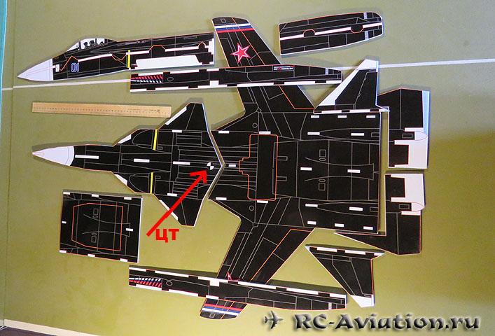 http://rc-aviation.ru/images/00%D1%81%D1%8347%D1%81%D0%B1%D0%BE%D1%80%D0%BA%D0%B0/IMG_4741.jpg