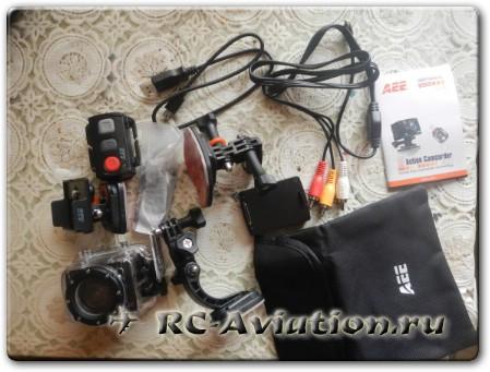 Содержание коробки с экшен камерой AEE SD20