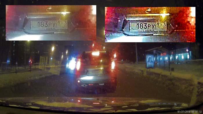 GitUp Git2 скриншот с видео ночью