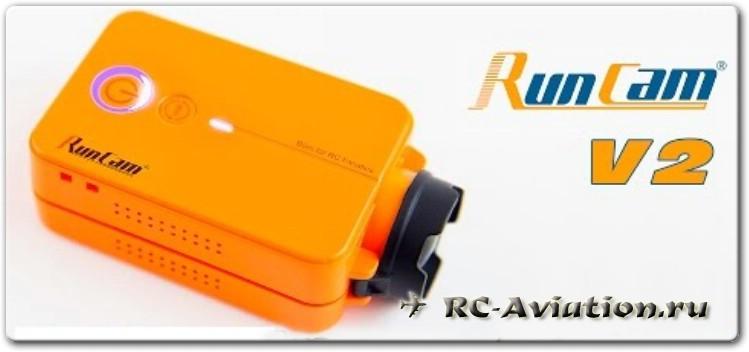 Купить RunCam 2