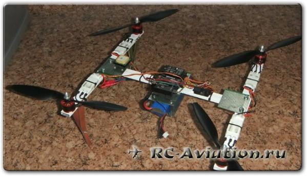 H модель квадрокоптера