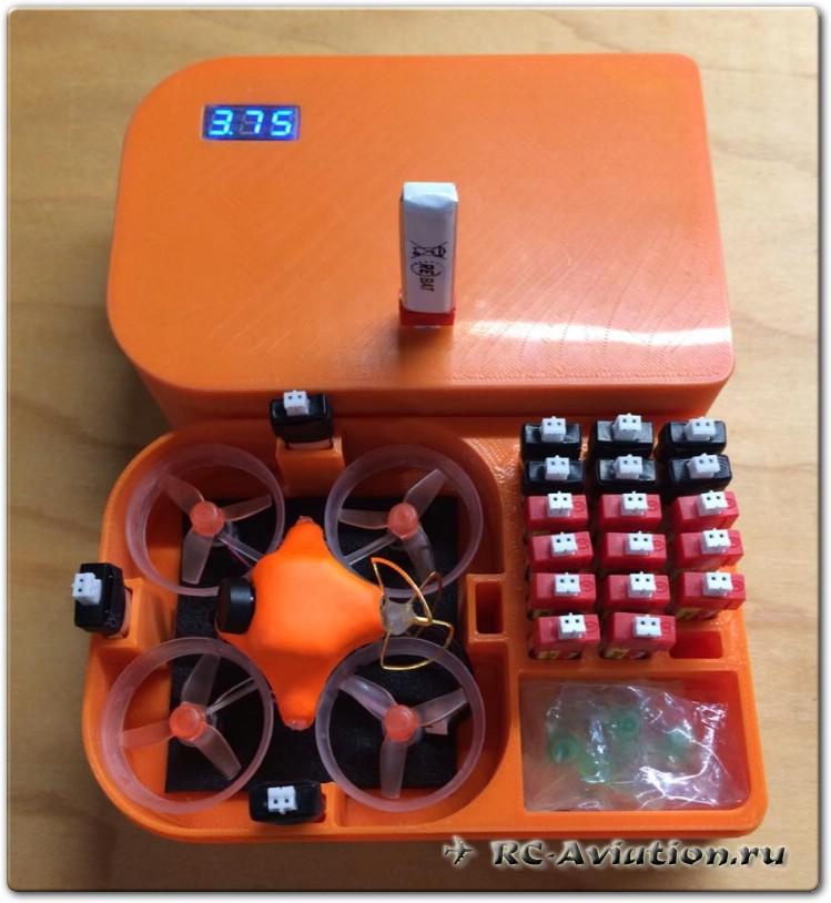 переносная коробка для квадрокоптера