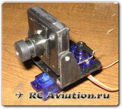 самодельная площадка для FPV полетов по камере