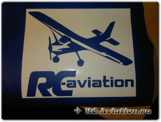 наклейка сайта RC-Aviation.ru