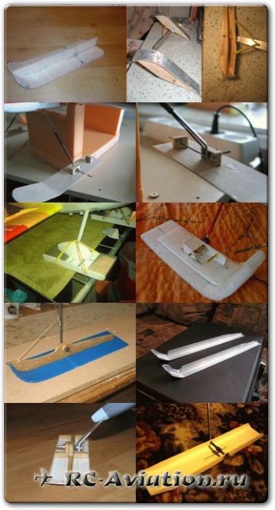 подборка лыж для авиамодели