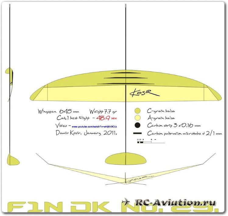 http://rc-aviation.ru/images/makeplane/Damir-Kosir-1.jpg