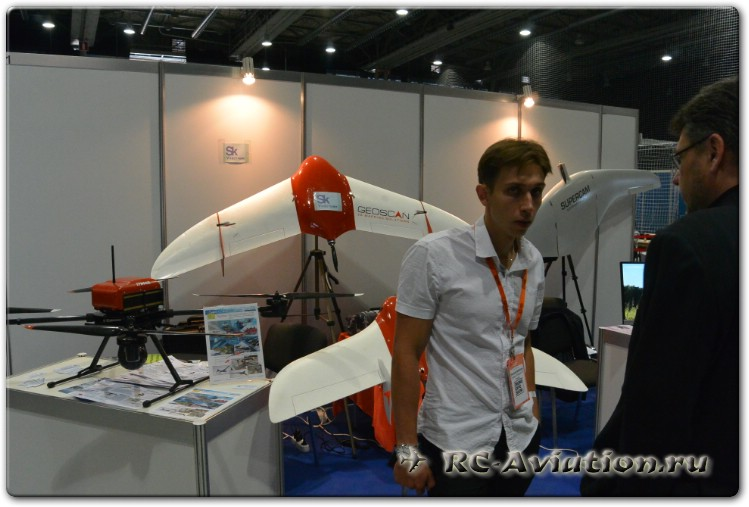 Drone expo show 2016