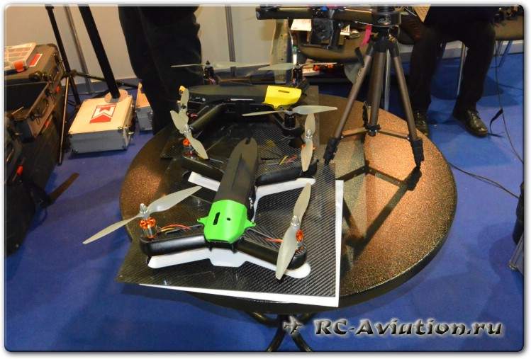 Drone Grand Prix Russia 2016
